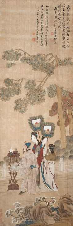 China, hanging scroll of court attendants in a garden and with calligraphy, Qing dynasty. Ink and colours on silk.