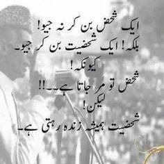 Love Romantic Poetry, Love Poetry Urdu, My Poetry, Poetry Quotes, Quotable Quotes, Wisdom Quotes, True Quotes, Qoutes, Islamic Inspirational Quotes