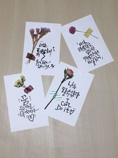 Calligraphy Letters, Caligraphy, Shrinky Dinks, Bullet Journal Layout, Brush Lettering, Layout Inspiration, Flower Crafts, Dried Flowers, Art Forms