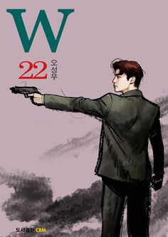 W (더블유) — MANHWA 22 W Korean Drama, Korean Drama Quotes, Lee Jung Suk, Lee Seung Gi, Kdrama W, Lee Jong Suk Doctor Stranger, Manhwa, Easy Love Drawings, Kang Chul