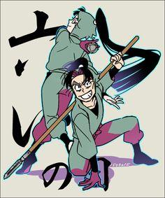 「忍たまとめ四の段」/「かぎお」の漫画 [pixiv] Irish Art, Ninja, Animation, Illustration, Anime, Pictures, Fictional Characters, Cook, Recipes