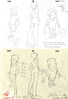 Manga Drawing Tutorials, Anime Drawing Styles, Drawing Sketches, Art Drawings, Art Tutorials, Animation Storyboard, Animation Reference, Drawing Reference Poses, Drawing Practice