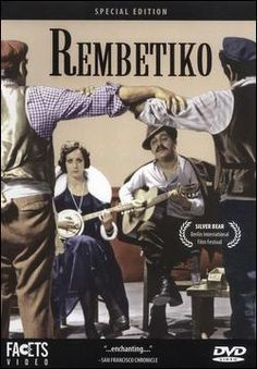 Rembetiko (Greek: Ρεμπέτικο) -- a 1983 film directed by Costas Ferris, with original music by Stavros Xarchakos. The film is based on the life of rebetiko singer Marika Ninou. It won the Silver Bear at the Berlin International Film Festival in I Movie, Movie Stars, Greek Plays, Singing Techniques, Jazz, Berlin Film Festival, Greek Blue, Vocal Coach, Greek Music