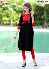 Salwar Pattern, Kurti Patterns, Kurta Designs, Blouse Designs, Red Kurti, Designer Kurtis Online, Stitching Dresses, Indian Designer Wear, Trendy Dresses