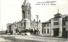 Custom House in Busan, Korea under Japanese rule