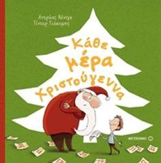 Christmas Books, Christmas Ornaments, Andreas, Childrens Books, Xmas, Entertaining, Holiday Decor, Home Decor, Story Books