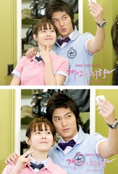 Personal Taste These two are so cute together. F4 Boys Over Flowers, Boys Before Flowers, Korean Drama Movies, Korean Actors, Korean Dramas, Live Action, Lee Min Ho Kdrama, Korean Tv Series, Drama Fever