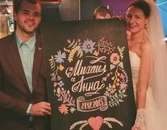 "Check out new work on my @Behance portfolio: ""Chalk lettering 3. Wedding and event decoration"" http://be.net/gallery/36232761/Chalk-lettering-3-Wedding-and-event-decoration"