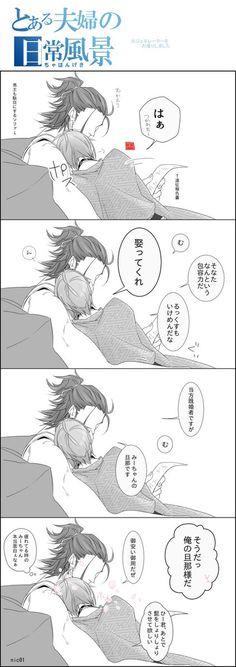 Touken Ranbu, Doujinshi, Anime, Fan Art, Cartoon, Manga, Twitter, Boys, Couple
