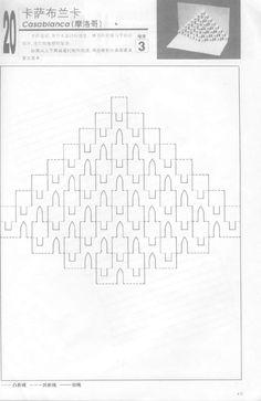Kirigami Templates, Origami And Kirigami, Origami Paper, Paper Quilling, Carton Diy, Tarjetas Pop Up, Cut Out Art, Paper Architecture, Paper Pop