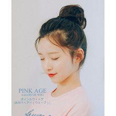 2016/10/20 13:46:59 pinkage.jp #美容