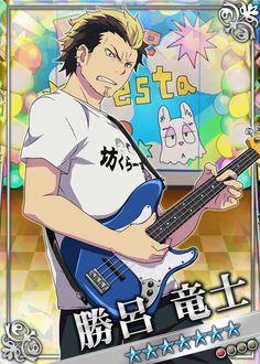 "Ryuji ""Bon"" Suguro An No Exorcist, Exorcist Anime, Blue Exorcist, Manga Anime, Anime Art, Anime Bebe, Rin Okumura, Anime Boyfriend, Anime Shows"