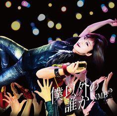 NMB48 16th Single Boku igai no dareka