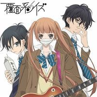"""""""Fukumenkei Noise"""" Rocks Out on Tokyo MX Beginning on April 11, 2017                           The official Japanese TV schedule has been announced forFukumenkei Noise(known in English asThe Anonymous ..."""
