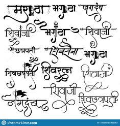 Swami Vivekananda Jayanti Logo Vivekanand Stock Photo Stock Vector - Illustration of clligraphy, hindifont: 173426515 Lettering Styles Alphabet, Calligraphy Fonts Alphabet, Alphabet Letters Design, Lettering Design, Typography, Logo Design, Marathi Calligraphy Font, Hindi Font, Calligraphy Tattoo
