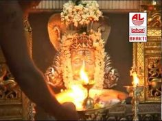 Kannada Devotional Songs | Shiva Shiva Shambo | Shiva Stuthi - Chanting ...