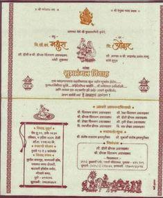 Steps Needed For Putting Marathi Wedding Invitation Template Into Action Wedding Invitation Card Wording, Invitation Card Format, Wedding Card Wordings, Wedding Invitation Background, Indian Wedding Invitation Cards, Hindu Wedding Cards, Invite, Wedding Symbols, Wedding Card Format
