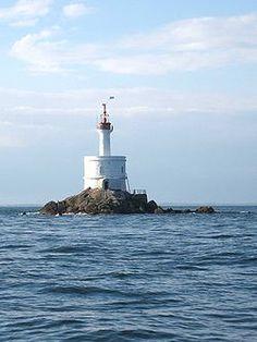 Phare de la Teignouse ... Le phare du mal de mer.. Le CAP HORN de la Bretagne Sud !!!!