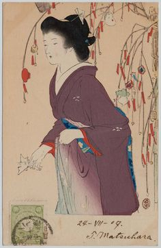 Women in Japanese Postcards | Museum of Fine Arts, Boston
