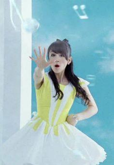 Perfume a-chan dating