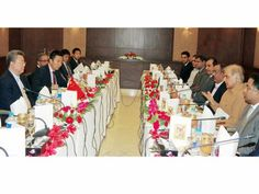 Investment opportunities: Pak-China economic ties getting stronger says Shahbaz - The Express...