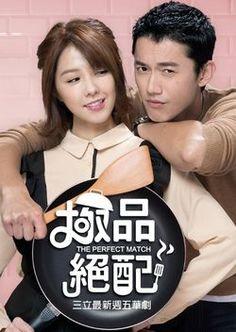 Donghae mencium yoon seung ah dating