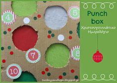 2 boys + Hope: Punch box- Χριστουγεννιάτικο ημερολόγιο !!!
