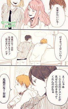 【創作】 サカイブラザーズ 2