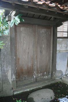 kominka (an old Japanese house, usually a farmhouse)