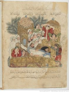 Folio 29 Verso: maqama 11. Funeral