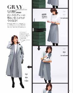 马甲 半裙 大衣 灰 叠穿 白