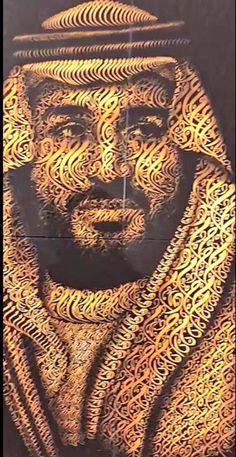 King Salman Saudi Arabia, Ksa Saudi Arabia, Safari Theme Birthday, Birthday Party Themes, Dumpling Festival, National Day Saudi, Art Drawings Sketches Simple, Arabic Art, African Fashion Dresses