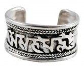 Om Mani Padme Hum Tibetan Buddhist White Metal Ring