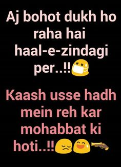 I love u bbu My Poetry, Poetry Quotes, Hindi Quotes, Quotations, Qoutes, Swag Quotes, Love Quotes, Emoji Quotes, Broken Heart Quotes