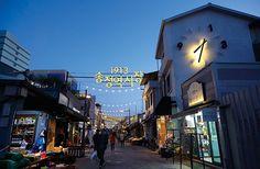 서울에 호텔이 눈에 띄게 많아졌다. 한국문화관광연구원에 따르면 2016년 서울에 위치한 호텔은 총 256개로 2014년과 비교해볼 때 2년 사이에 49개가 늘었다. 실제로 최근 지은 호텔들을 살펴보면 국내 최고급 6성급 호텔인 포시즌스 서울부터 신라스테이, 롯데시티호텔 같은 세컨드 브랜드, 국내 최초로 디자인 호텔스 멤버가 된 네스트 호텔을 비롯해