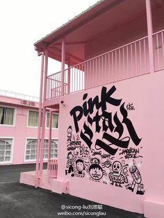 PinkSTAR Art Space in Guangzhou