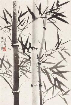 Ink Bamboo : Xu Beihong