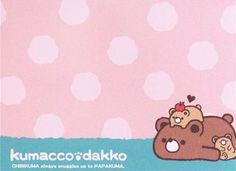 Kawaii memo paper - Kumacco