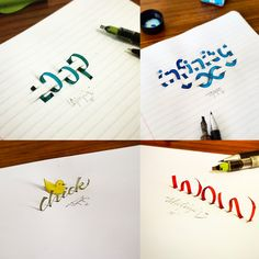 Some 3-D calligraphic experiments by Istanbul-based graphic designer Tolga Girgin (via Colossal)