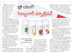 ProYoung Cellular Nutrition - Sakshi News Paper.