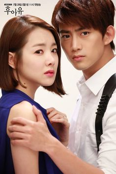 who are you korean drama
