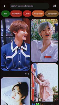 Korean Drama List, Couple Moments, Nct Taeil, Nct Group, Nct Dream Jaemin, Aesthetic Photography Nature, Lucas Nct, Aesthetic Songs, Nct Taeyong