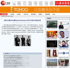 According to the Chinese Advertising scene: