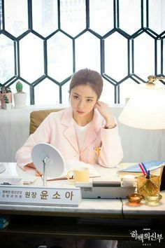 "Shin Se Kyung in ""Bride Of The Water God"""
