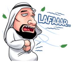 A sense of humor makes a man handsome. You can use this stickers and makes you more handsome with Arabian style. Cartoon Jokes, Cartoon Pics, Funny Cartoons, Funny Face Drawings, Funny Faces, Curvy Quotes, Emoji Symbols, Anime Muslim, Funny Stickers