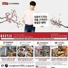 @sunghoon1983_support The first model, #SungHoon 's photo was utilized, and JR Kyushu high speed #beetle printing leaflet 첫모델 성훈님의 사진이 활용되었어요 그리고 #JR큐슈고속선 #비틀 인쇄 리플렛은  photo credit to cluepro blog Thank you http://blog.naver.com/cluepro/220958635752 . . #성훈 #배우성훈  @sunghoon1983  파이팅! @stallion__entertainment #ソンフン #방성훈 #成勋 #成勛 #sunghoon1983  #sunghoon1983_support #스탤리온엔터테인먼트  #StallionEntertainment #StallionCNM #actor #kdrama #koreanactor #고결한그대  #noblemylove #오마이비너스 #ohmyvenus #아