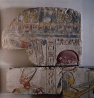 Wall from a temple of Ramesses II. New Kingdom, 19th Dynasty, Reign of Ramesses II, 1279-1213 B.C.