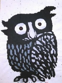 An Elder / large owl with a determined, challenging look - woodblock print 2002 - Iwao Akiyama (Japan, Japanese Bird, Subject Of Art, Owl Cat, Inuit Art, Art Corner, Unusual Art, Owl Print, Illustrations, Bird Art
