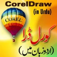 Full Course in URDU - Come to Learn