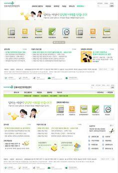 서울 여성인력개발센터 홈페이지 디자인